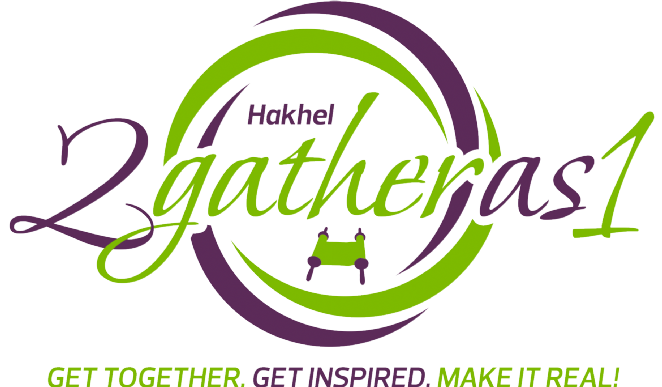 Hakhel 2 GATHER AS 1 Logo Sep15 - Job#10313.png