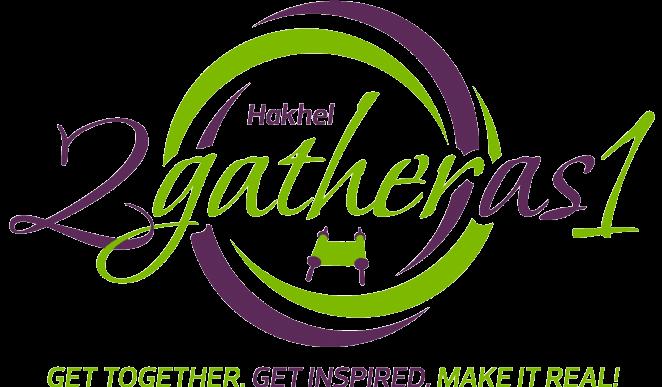 Hakhel 2 GATHER AS 1 Logo Sep15 - Job#10313.png